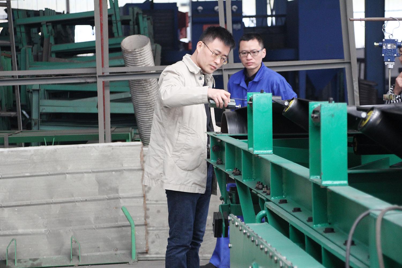 河南中業重工機械有限公司